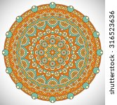 mandala. vintage decorative... | Shutterstock .eps vector #316523636