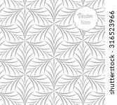 vintage vector pattern.... | Shutterstock .eps vector #316523966