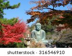 statue of amitabha buddha ...