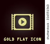 simple media player. gold flat...