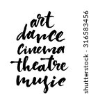 art poster or card. modern... | Shutterstock .eps vector #316583456
