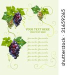 vector grape frame | Shutterstock .eps vector #31659265