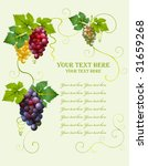 vector grape frame from ... | Shutterstock .eps vector #31659268