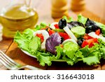 Vegetable Salad  Healthy Food