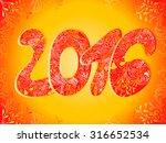 happy new year 2016. decorative ... | Shutterstock .eps vector #316652534