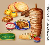 arabic food set with shawarma...   Shutterstock .eps vector #316683563