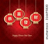 chinese new year background  ... | Shutterstock .eps vector #316695830