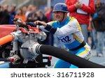 st. petersburg  russia  ... | Shutterstock . vector #316711928