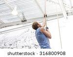 portrait of confident men and... | Shutterstock . vector #316800908