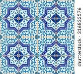 Gorgeous Seamless  Pattern Fro...