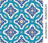 gorgeous seamless patchwork... | Shutterstock .eps vector #316832624
