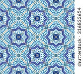 gorgeous seamless  pattern from ... | Shutterstock .eps vector #316832654