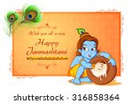 vector illustration of happy... | Shutterstock .eps vector #316858364