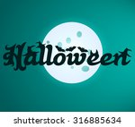 halloween. the text on the...   Shutterstock .eps vector #316885634