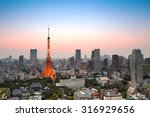 tokyo city skyline at sunset in ... | Shutterstock . vector #316929656