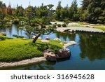 Beautiful Japanese Green Park...