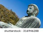 daibutsu  big buddha  kamakura  ...