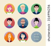 set of vector avatar in flat... | Shutterstock .eps vector #316996256
