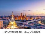 view of temple of the emerald... | Shutterstock . vector #317093006