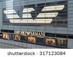 hong kong   may 9  armani store ...   Shutterstock . vector #317123084