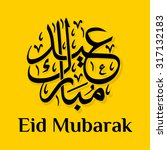 eid mubarak with arabic... | Shutterstock .eps vector #317132183
