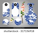 chinese porcelain style... | Shutterstock .eps vector #317156918