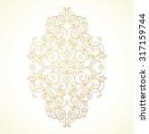 vector vintage pattern in... | Shutterstock .eps vector #317159744