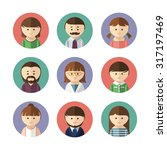 set of human avatar icons with... | Shutterstock . vector #317197469