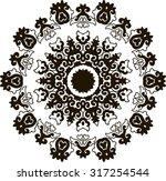 round ornamental pattern.... | Shutterstock .eps vector #317254544