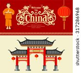 vector welcome to china travel... | Shutterstock .eps vector #317286968