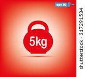 weight  five kilogram | Shutterstock .eps vector #317291534