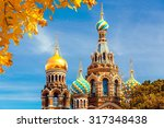 church of the savior on spilled ... | Shutterstock . vector #317348438