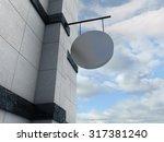 metal shop sign on a wall | Shutterstock . vector #317381240