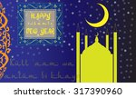 islamic new year greetings ... | Shutterstock . vector #317390960