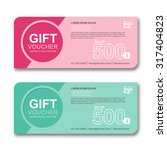 gift voucher template with... | Shutterstock .eps vector #317404823