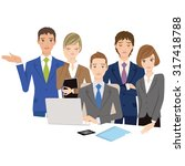 office worker gathers and looks ... | Shutterstock .eps vector #317418788