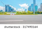 empty street with trees aside... | Shutterstock . vector #317490164
