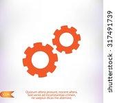 gear | Shutterstock .eps vector #317491739