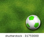 3d green soccer ball isolated... | Shutterstock . vector #31753000