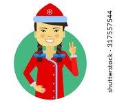 female character  portrait of... | Shutterstock .eps vector #317557544
