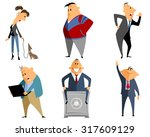 vector illustration of a six... | Shutterstock .eps vector #317609129