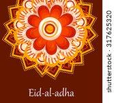 eid al adha | Shutterstock .eps vector #317625320