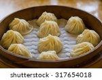 Soup Dumplings Ready To Eat