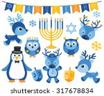 hanukkah animal friends | Shutterstock .eps vector #317678834