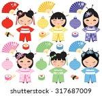 kokeshi dolls | Shutterstock .eps vector #317687009