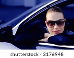looking in the window of her car | Shutterstock . vector #3176948
