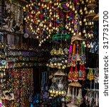 decorations | Shutterstock . vector #317731700