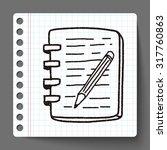doodle notebook | Shutterstock . vector #317760863