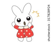 cute cartoon bunny girl in a... | Shutterstock .eps vector #317828924