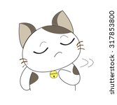 cute cat character | Shutterstock .eps vector #317853800